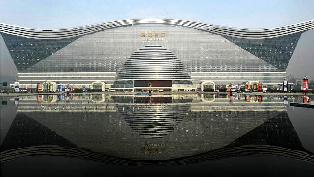 the-new-century-global-center-building