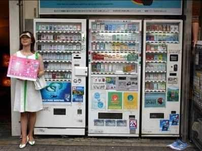 cigarette-vending-machine-japan