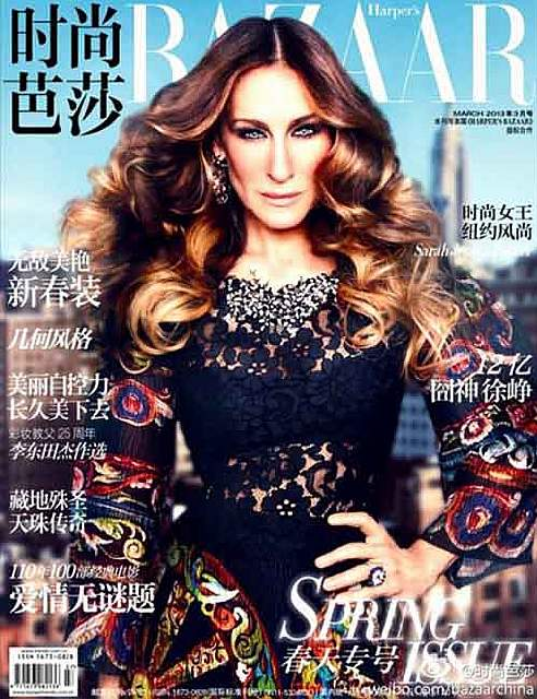 sarah-jessica-parker-landed-the-march-2013-cover-of-harpers-bazaar-china