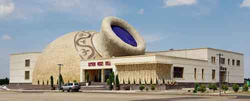 The New Astana Music Hall