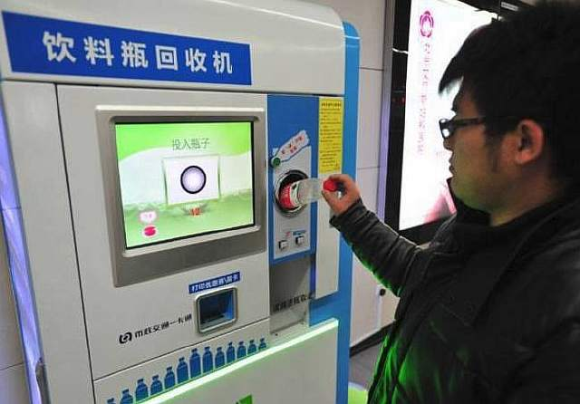 recycling-train-ticket-machine