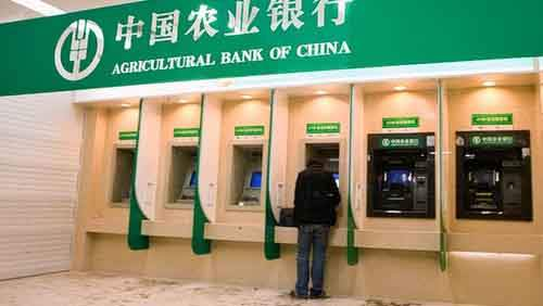 5-Agricultural-Bank-of-China