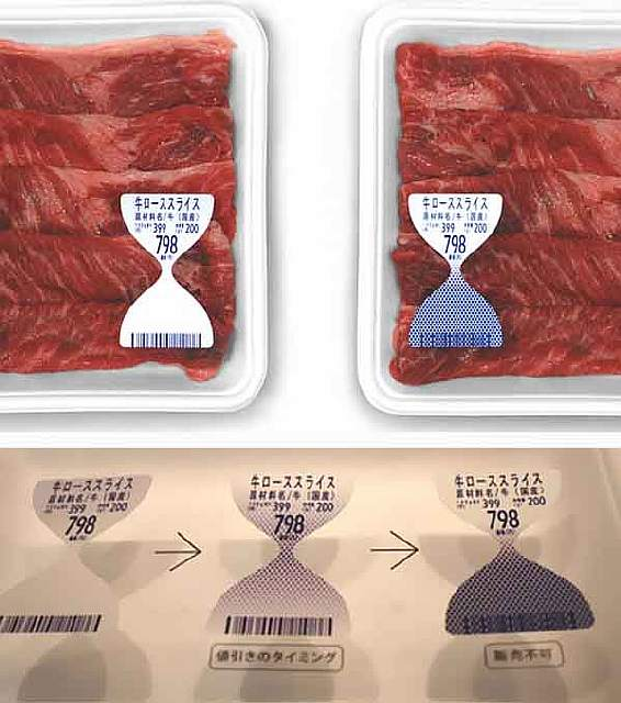 interactive-packaging-ideas-product-design-20__700