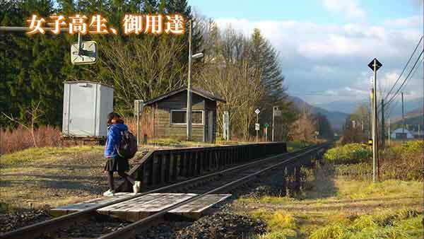 remote-train-station-in-japan-remains-open-so-student-can-go-to-school-3