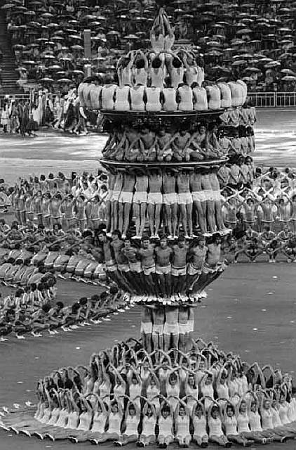 The opening ceremony of the Moscow Olympics in 1980