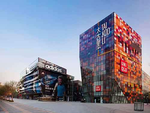 taikoo-li-sanlitun-is-another-popular-shopping-spot