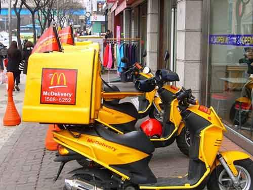 17-Mcdelivery-610x458