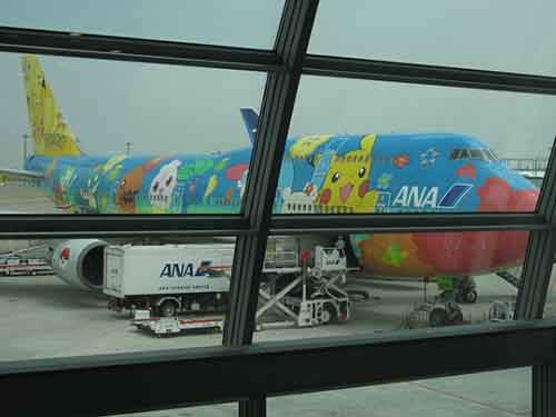 Pokemon-plane