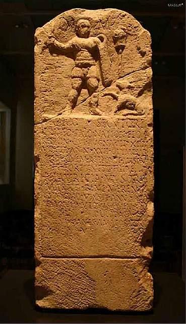 5Stele-for-the-gladiator-Urbicus