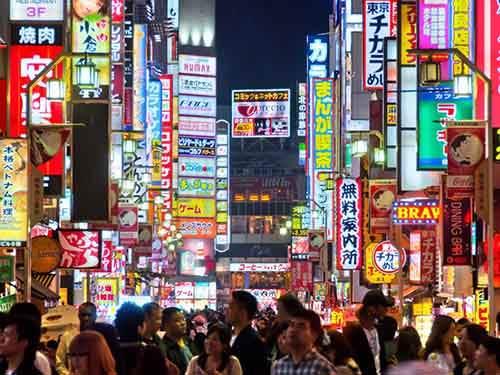 15-tokyo-japan