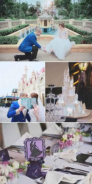 geeky-themed-wedding-21-57455e97a7eb3__880
